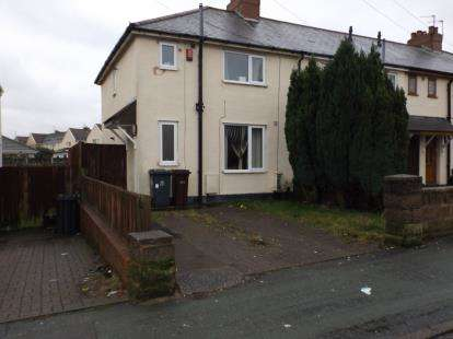3 Bedrooms End Of Terrace House for sale in Hill Road, Willenhall, West Midlands