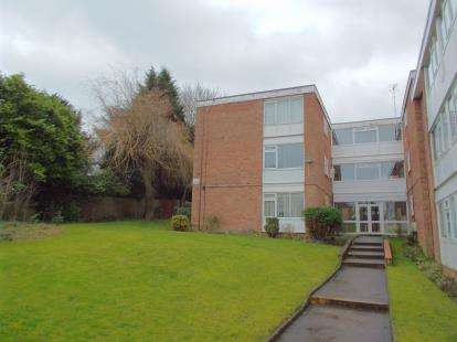 2 Bedrooms Flat for sale in Victoria Court, Leicester Road, Leicester, Leicestershire