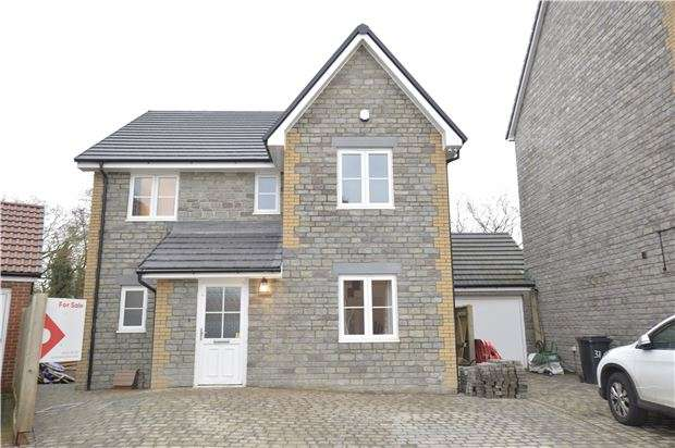4 Bedrooms Detached House for sale in Blue Cedar Close, Yate, Bristol, BS37 4GE
