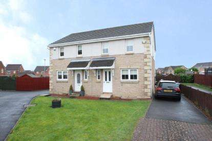 3 Bedrooms Semi Detached House for sale in Morar Court, Larkhall