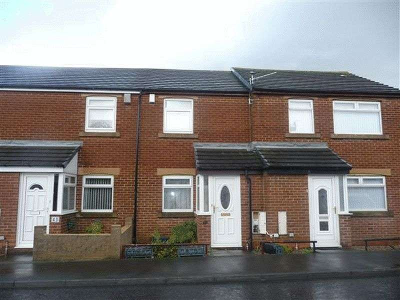 2 Bedrooms Terraced House for sale in STATION ROAD, CAMPERDOWN