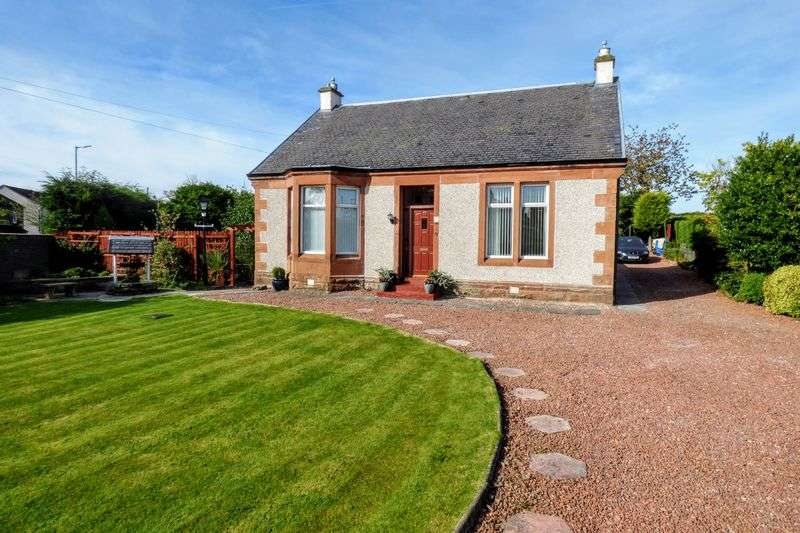 4 Bedrooms Cottage House for sale in Clyde Street, Carluke