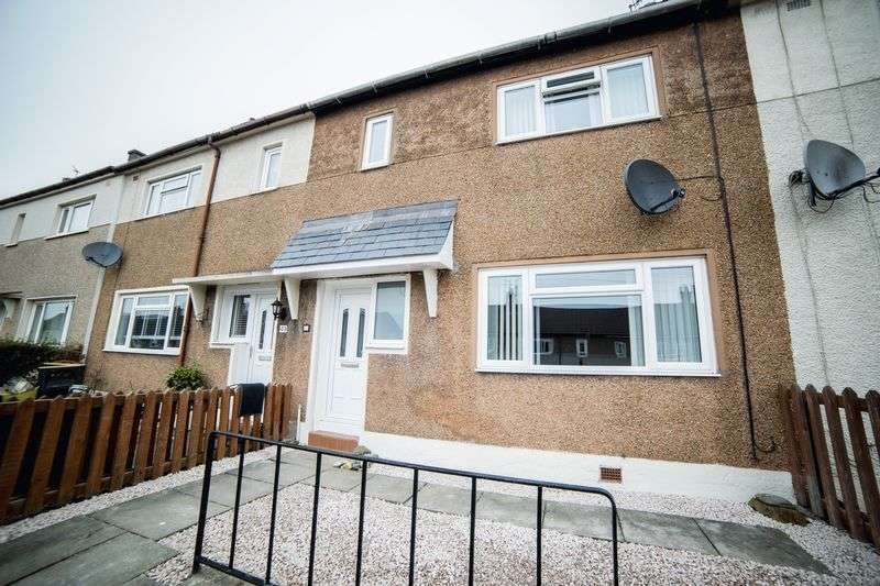 3 Bedrooms Terraced House for sale in Kiniver Drive, Glasgow