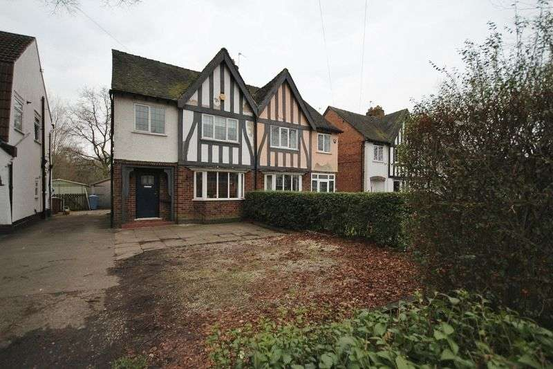 3 Bedrooms Semi Detached House for sale in CHADDESDEN LANE, CHADDESDEN
