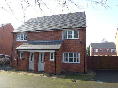 3 Bedrooms Semi Detached House for sale in Ash Drive, Ashby-De-La-Zouch