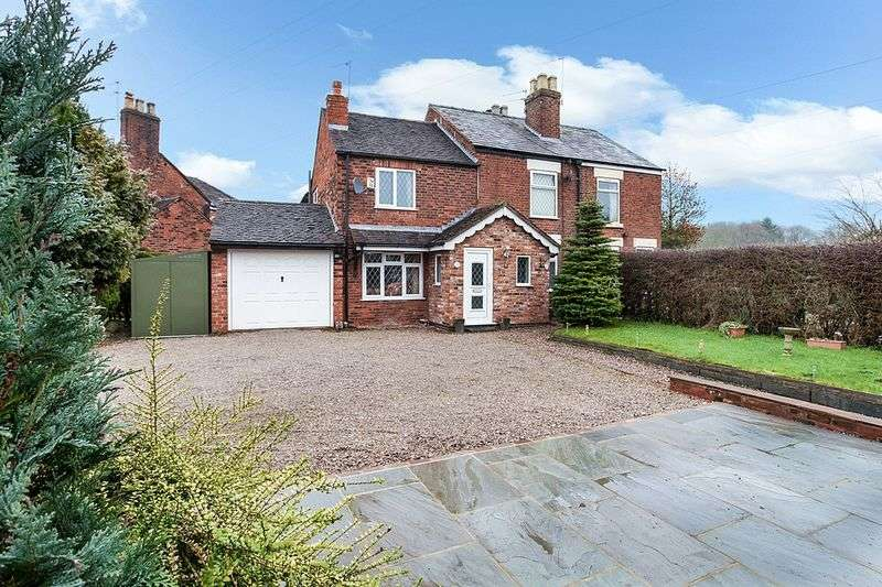 2 Bedrooms House for sale in Newcastle Road, Astbury