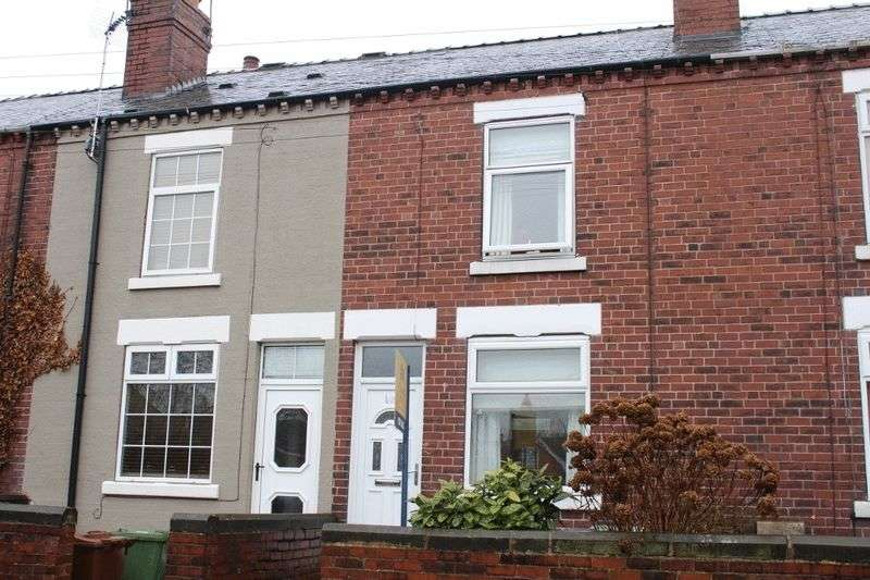 2 Bedrooms Terraced House for sale in Bell Lane, Pontefract