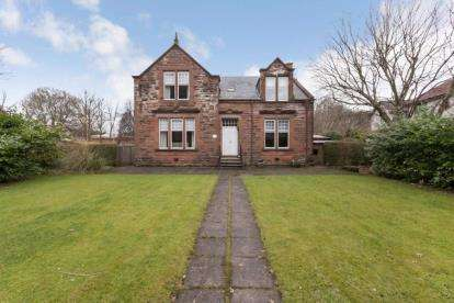 5 Bedrooms Detached House for sale in Main Street, Twechar, Glasgow, East Dunbartonshire