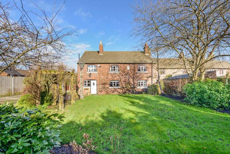 2 Bedrooms Cottage House for sale in Mill Square, Aintree Village