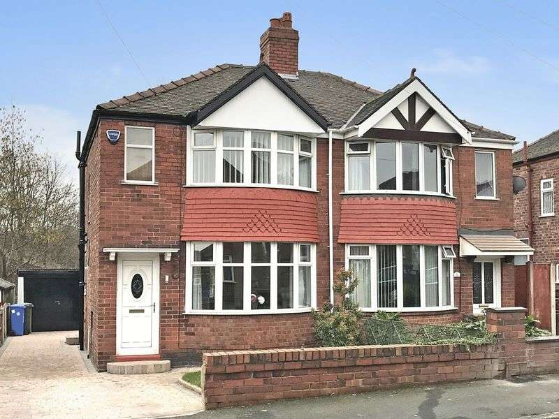 2 Bedrooms Semi Detached House for sale in Poolside Road, Runcorn