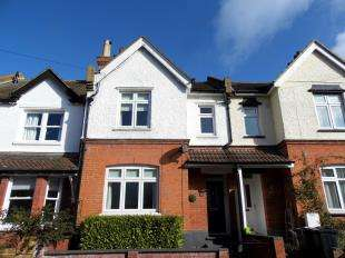 3 Bedrooms Terraced House for sale in Salisbury Road, Penenden Heath, Maidstone, Kent