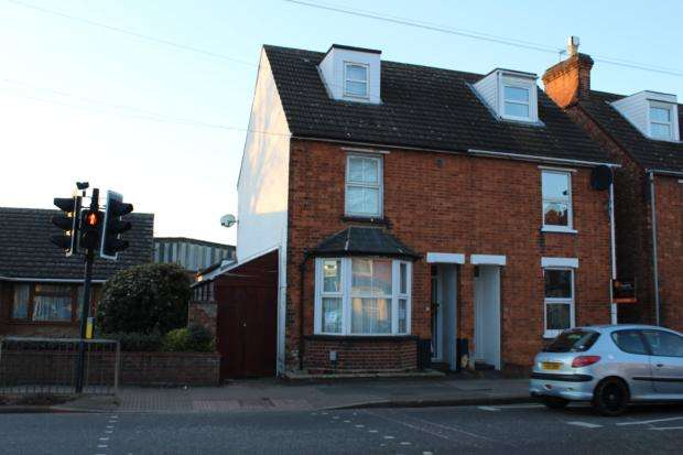 5 Bedrooms Terraced House for rent in Newnham Ave, Bedford,