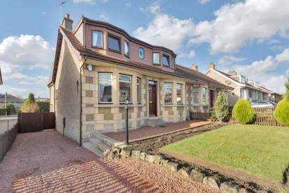 4 Bedrooms Semi Detached House for sale in Wellview Drive, Motherwell, North Lanarkshire