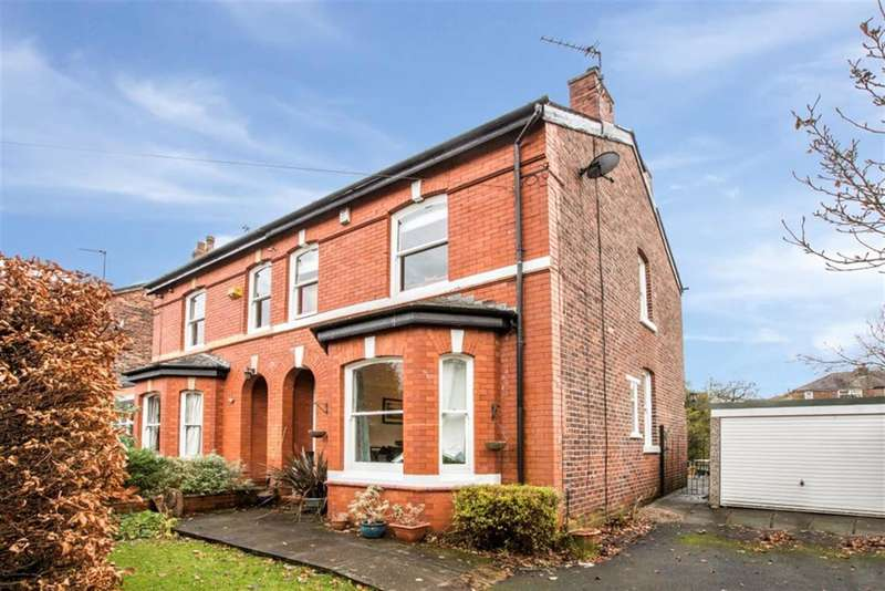 3 Bedrooms Semi Detached House for sale in Hazelhurst Road, Worsley, Manchester, M28 2SW