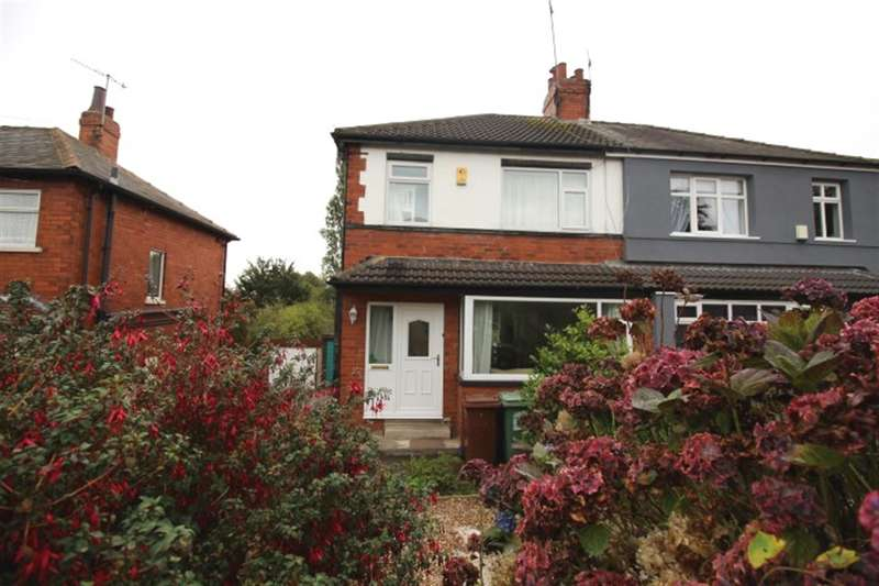 3 Bedrooms Semi Detached House for sale in Gamble Lane, LS12