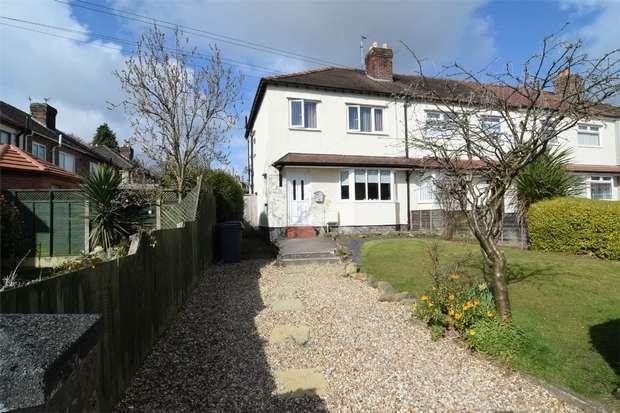 3 Bedrooms Semi Detached House for rent in Wilstan Avenue, Bebington, Wirral, Merseyside