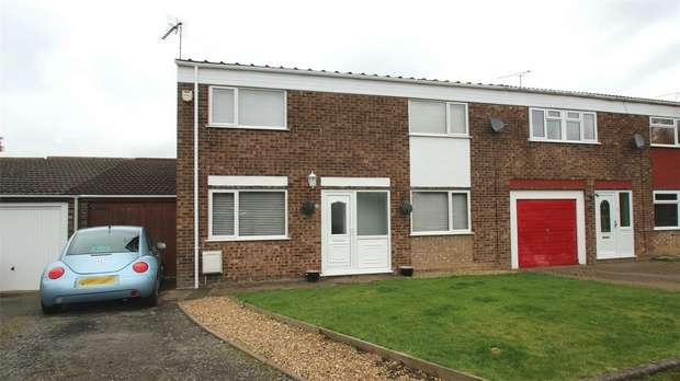 3 Bedrooms End Of Terrace House for sale in Hallway Drive, Shilton, Coventry