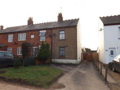 3 Bedrooms End Of Terrace House for sale in George Town Cottages, Tempsford Road, Sandy, Bedfordshire