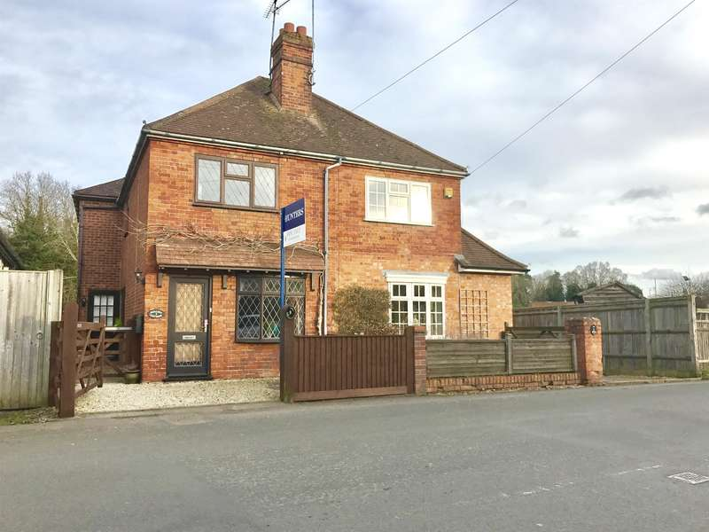 2 Bedrooms Semi Detached House for sale in Emmbrook Road, Wokingham, Berkshire, RG41 1HE