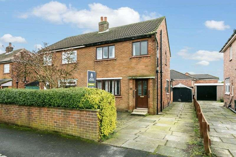 3 Bedrooms Semi Detached House for sale in Meadow Way, Coppull, Chorley, PR7 5DQ
