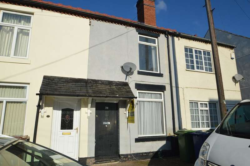 2 Bedrooms Terraced House for sale in Heath Hayes WS12