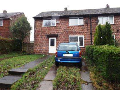 2 Bedrooms Semi Detached House for sale in Hewart Drive, Bury, Greater Manchester, BL9