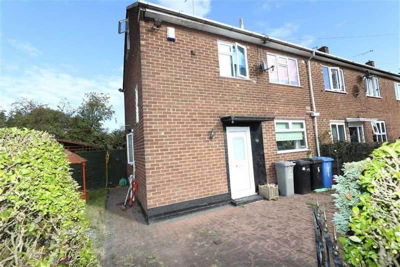 2 Bedrooms End Of Terrace House for sale in 6, Verbena Close, Manchester