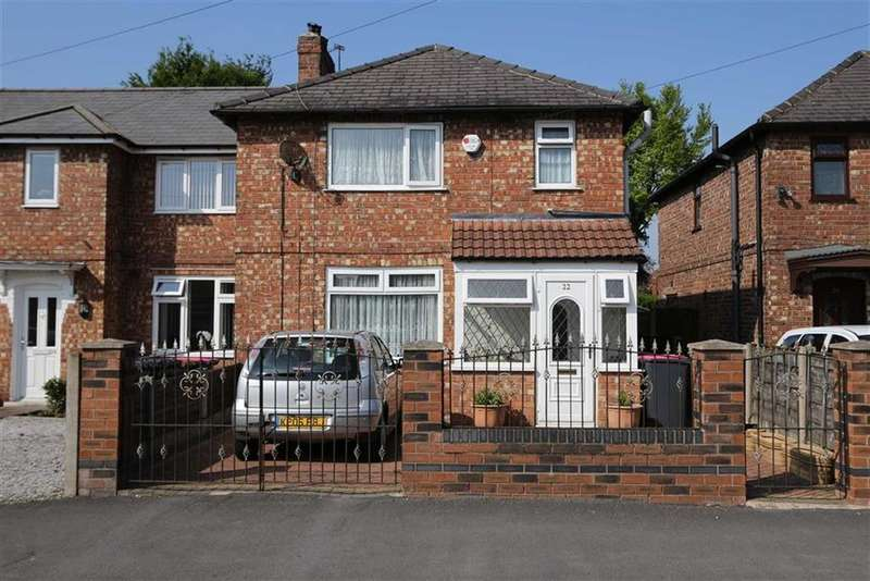 3 Bedrooms End Of Terrace House for sale in 22, Lords Street, Cadishead, Manchester