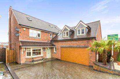 6 Bedrooms Detached House for sale in Redhill Road, Kings Norton, Birmingham, West Midlands