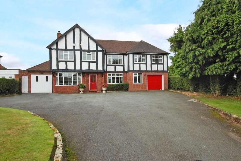 5 Bedrooms Detached House for sale in Keepers Lane, Tettenhall, WOLVERHAMPTON WV6