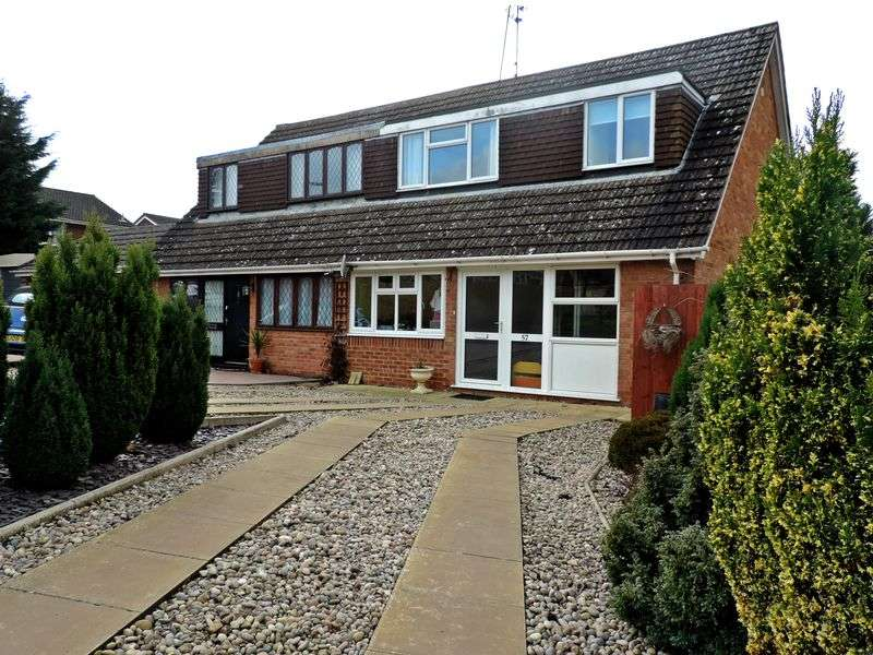 3 Bedrooms Semi Detached House for sale in Rolfe Crescent, Nether Heyford, NN7 3NG
