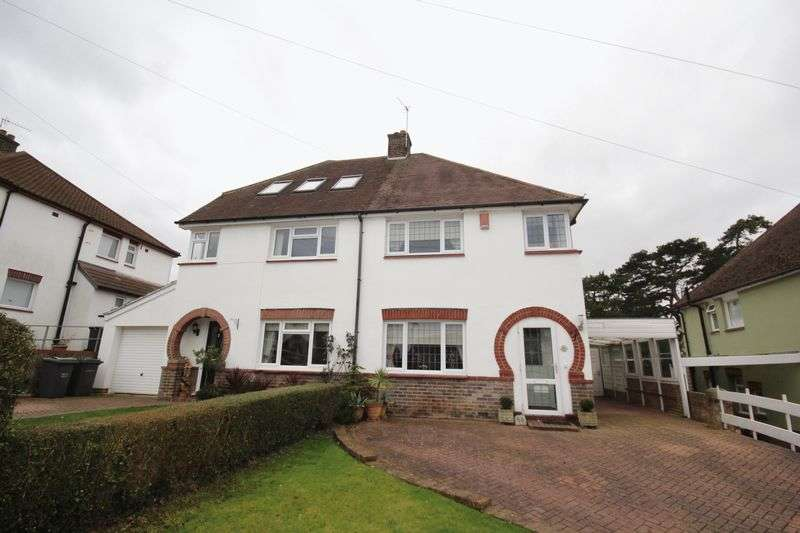 3 Bedrooms Semi Detached House for sale in Deakin Leas, Tonbridge