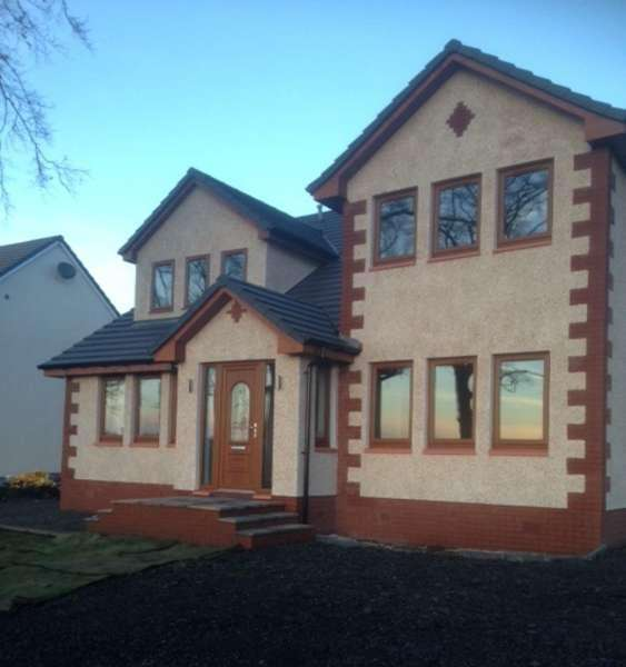4 Bedrooms Detached House for sale in 41 Greenhill Road, Cleland, Motherwell, ML1 5NE