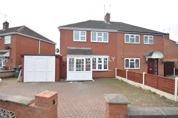 2 Bedrooms Semi Detached House for sale in Hillary Avenue, WEDNESBURY, West Midlands