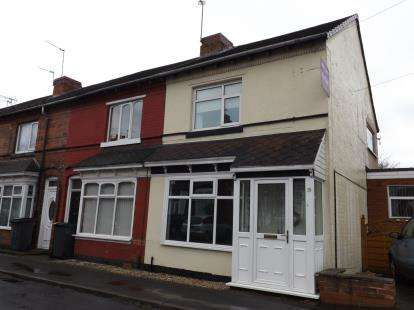 2 Bedrooms End Of Terrace House for sale in Mercer Avenue, Water Orton, Birmingham, Warwicksire