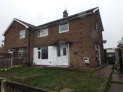 3 Bedrooms Semi Detached House for sale in Garibaldi Road, Forest Town, Mansfield, Nottinghamshire