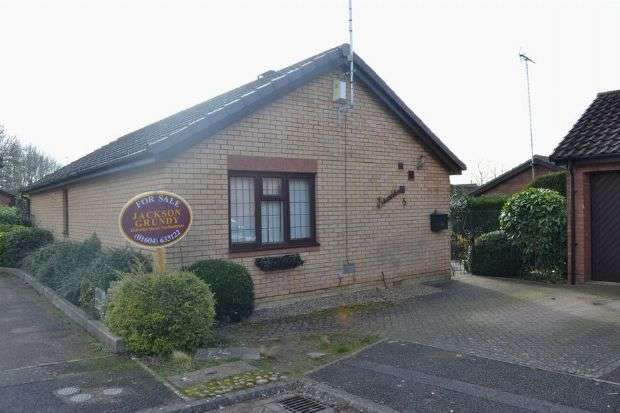 2 Bedrooms Detached Bungalow for sale in The Hayride, East Hunsbury, Northampton NN4 0QY