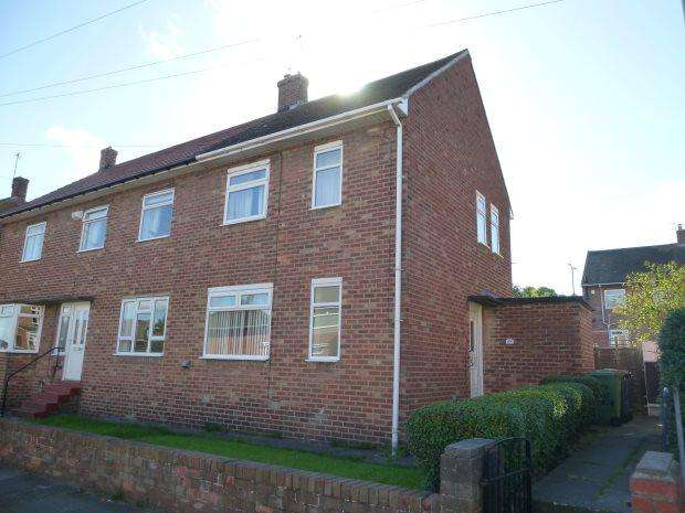 2 Bedrooms Semi Detached House for sale in WESTHEATH AVENUE, HILLVIEW, SUNDERLAND SOUTH