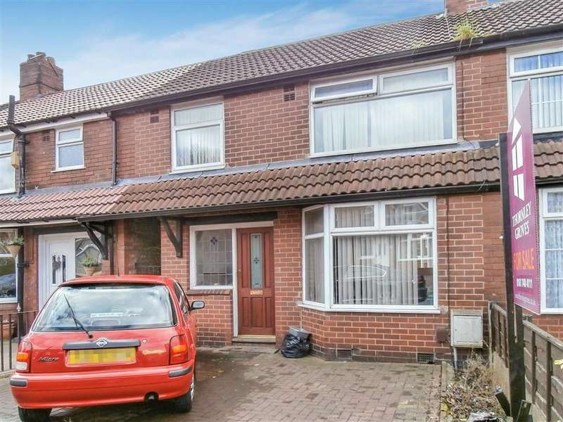 3 Bedrooms Terraced House for sale in Ross Avenue, Oldham
