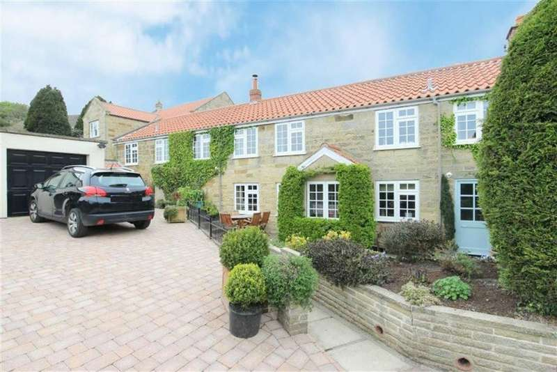 4 Bedrooms Terraced House for sale in North End, Northallerton, North Yorkshire