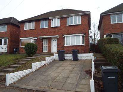 3 Bedrooms House for sale in Sandy Lane, Great Barr, Birmingham, West Midlands