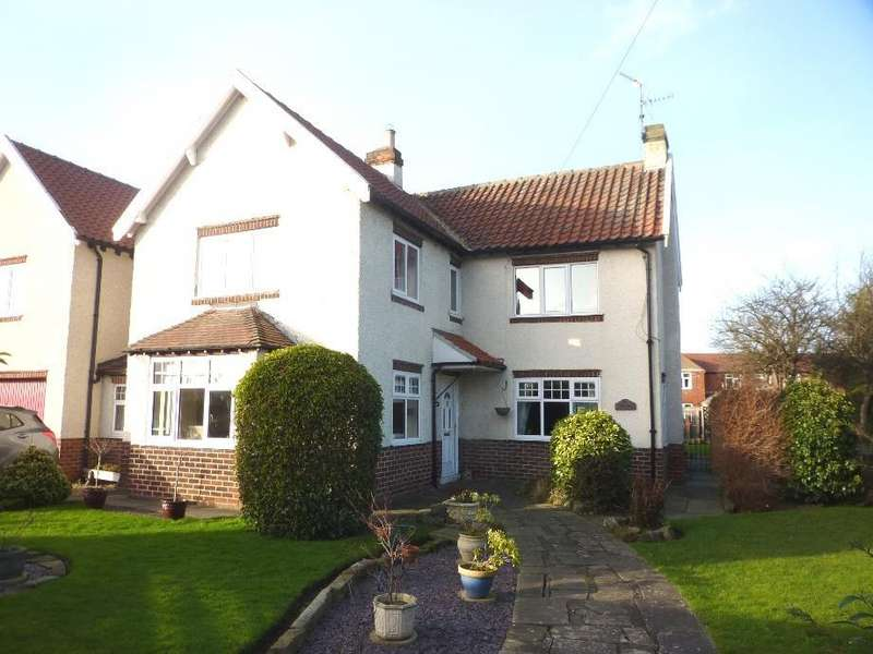 5 Bedrooms Detached House for sale in Brompton Road, Northallerton