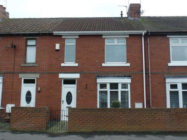 3 Bedrooms Terraced House for sale in THORPE ROAD, EASINGTON VILLAGE, PETERLEE AREA VILLAGES