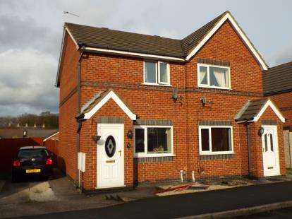2 Bedrooms Semi Detached House for sale in Lakeland Gardens, Chorley, Lancashire
