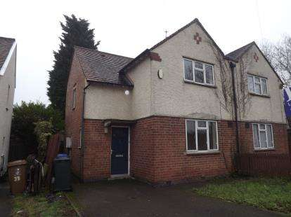3 Bedrooms Semi Detached House for sale in Flint Street, Allenton, Derby, Derbyshire