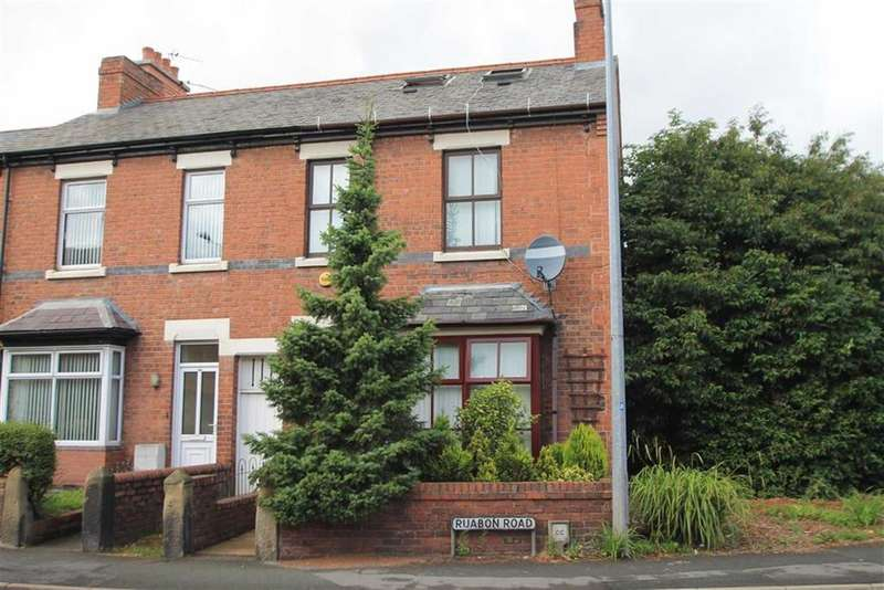 3 Bedrooms End Of Terrace House for sale in Ruabon Road, Wrexham