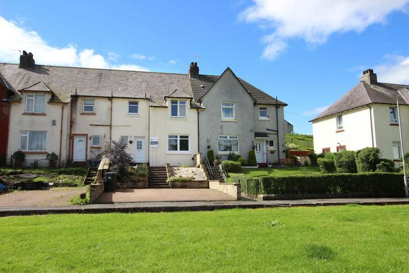 4 Bedrooms Terraced House for sale in 15 Hawthorn Street, Clydebank, G81 3HR