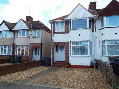 3 Bedrooms End Of Terrace House for sale in Willow Way, Luton, Leagrave, Bedfordshire