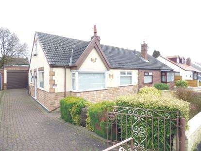2 Bedrooms Bungalow for sale in Wheatfield Road, Widnes, Cheshire, WA8