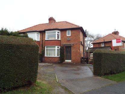 3 Bedrooms Semi Detached House for sale in Sutton Avenue, Catterick Garrison, North Yorkshire